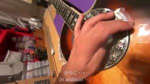 15.Ovation Custom Legend 1869 -ロゼッタ剥離修理-Repair of Rosetta part's flaking off