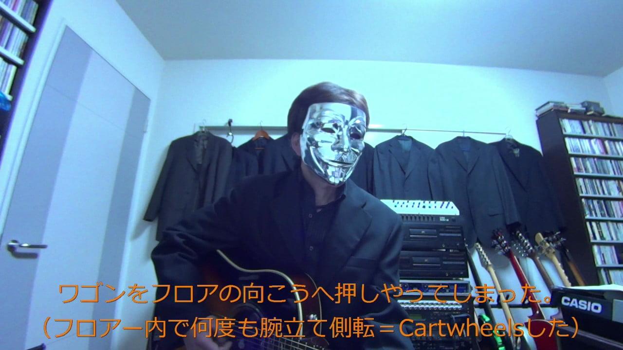02.プロコルハルム【青い影】弾き語り-Procol Harum【A Whiter Shade Of Pale】g's cover!!