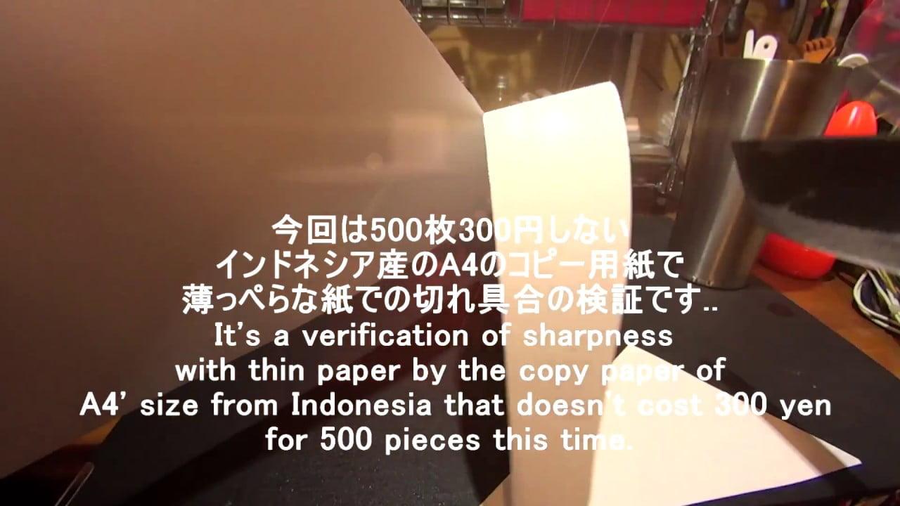 """20.我流【D.I.Y】包丁(刃物)を短時間で研ぐ方法(切れ味)!!-The kitchen knife is sharpened within """"3"""" minutes."""