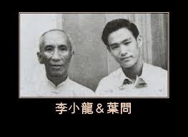 """イップ・マンとは?!""""葉問""""(ようもん派、イェー・ウェン=葉継問-1893年10月1日-1972年12月2日)香港中国武術家。詠春拳葉問派宗師。"""