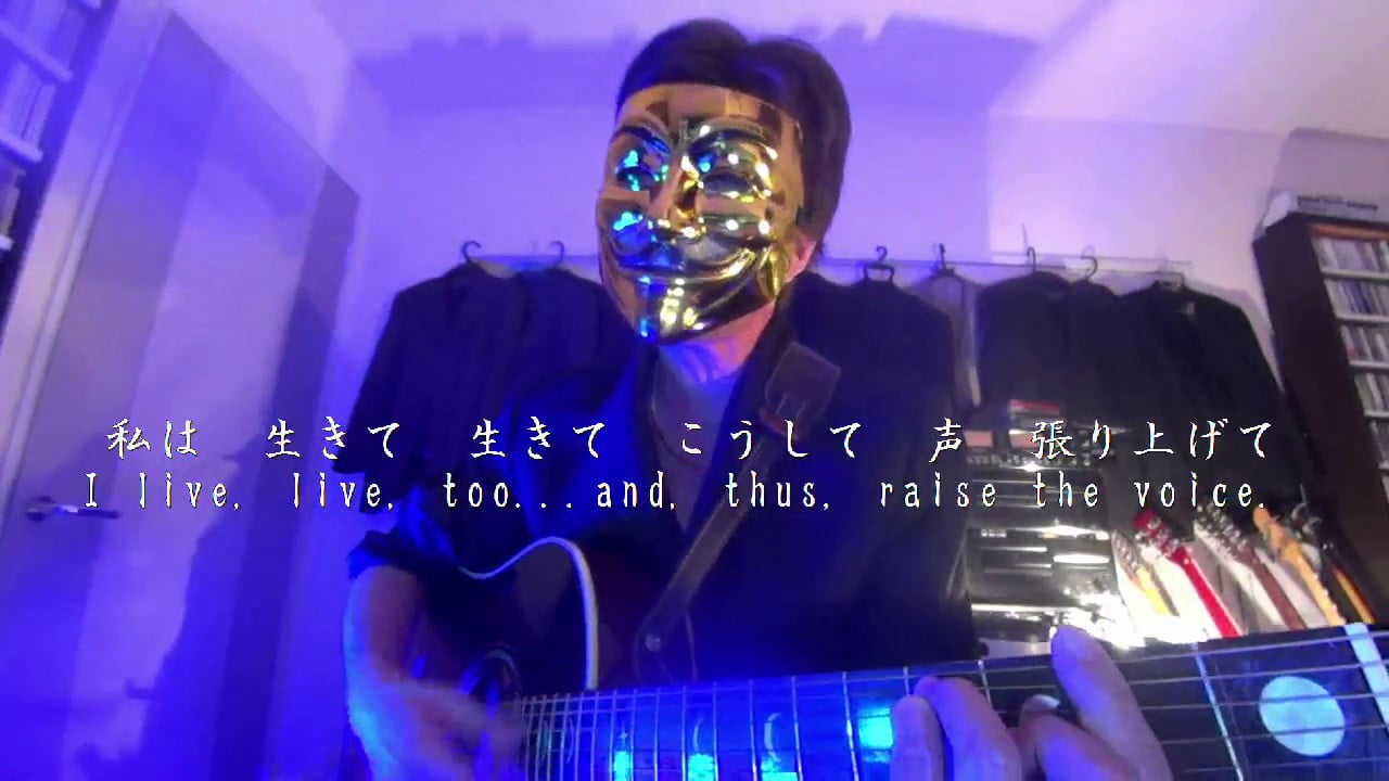 18.【最難関】柴田淳(中島 美嘉)【声】カバー【 Ultra Man's Cover the obstacle 】Jun Shibata 【 VOICE 】 sing with guitar