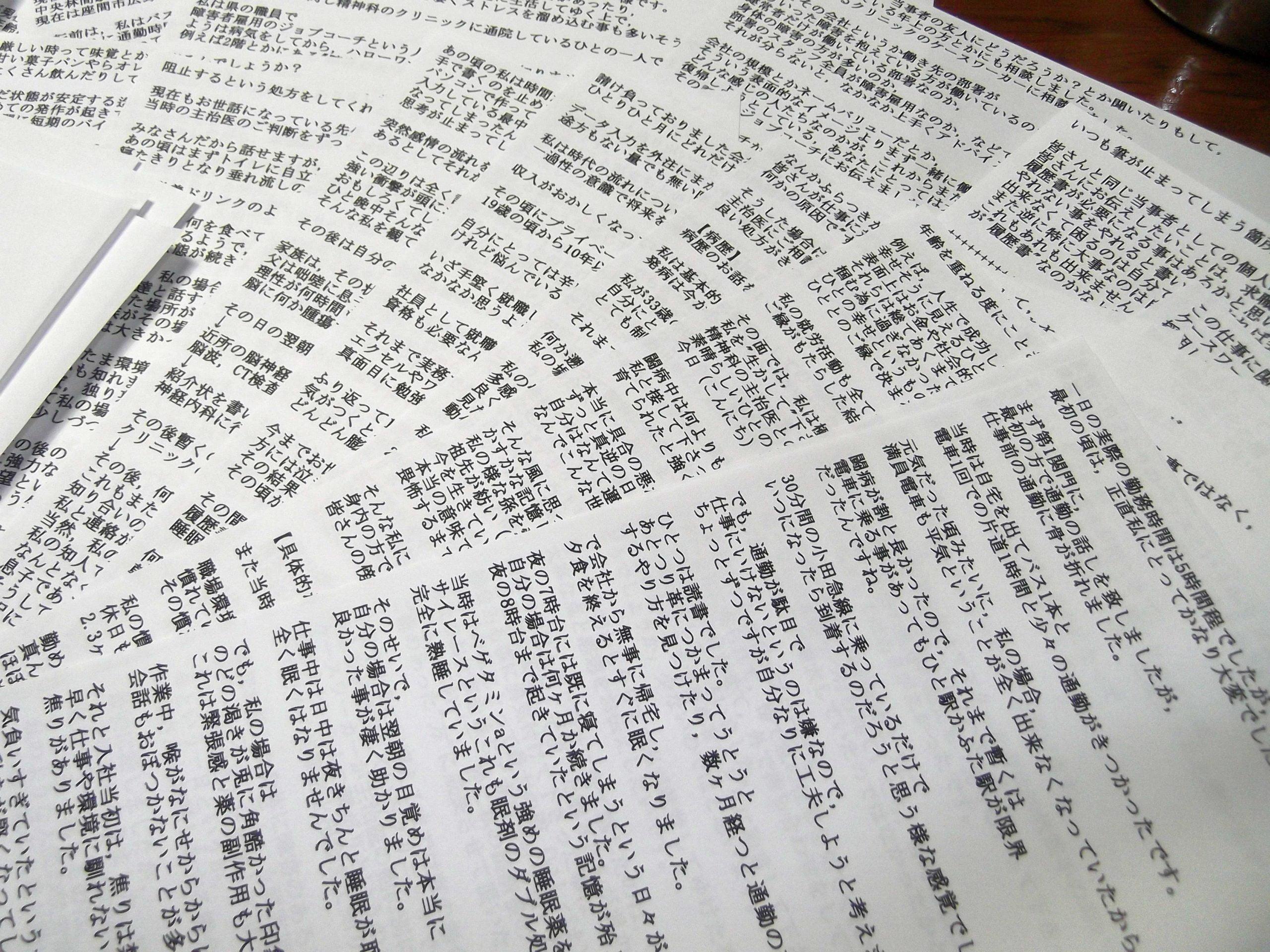 "令和元年-12月25日-今年-最後の""講演""終了"
